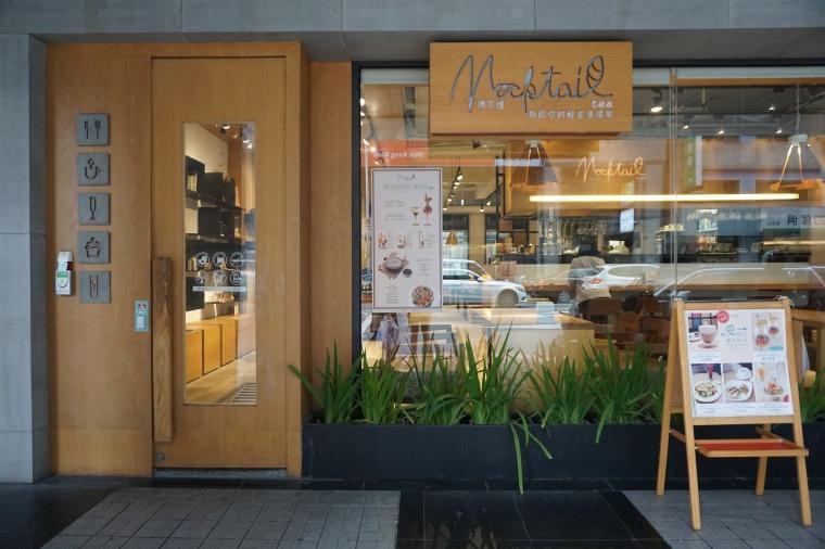 Mocktail Front