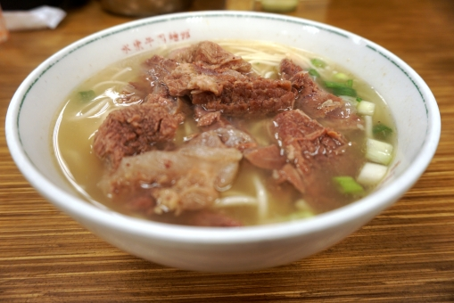 Beef Noodle Side View